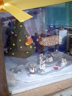 ハムにゃんクリスマス ハウス
