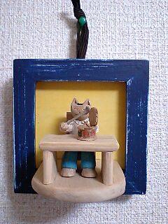 こじましんさんとさちこさんの猫町