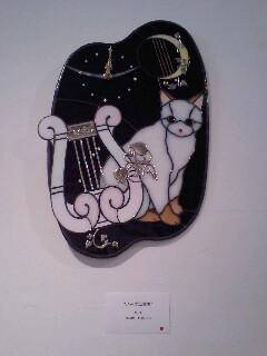 剣持さんの猫2