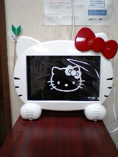 キティテレビ